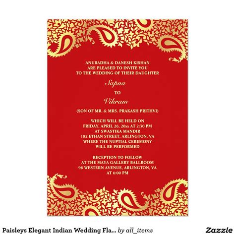 Indian Wedding Invitation Card Sle Various Invitation Card Design Indian Wedding Invitation Card Template