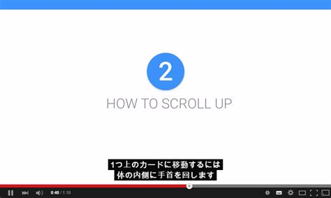 android wear tutorial android wearスマートウォッチにandroid wear 5 1 1で実装される新機能 手首