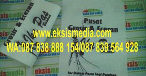 Hangtag Lebel Harga Tag Harga Dan Tali Samson kantong plastik murah di sekayu cetak sablon murah