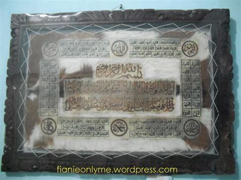 Dijamin Lem Goat Lem Kambing kaligrafi lesta ohisashiburi