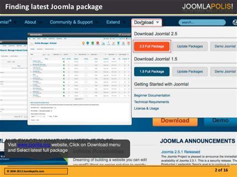 joomla quick tutorial jpb joomla25 quickstart