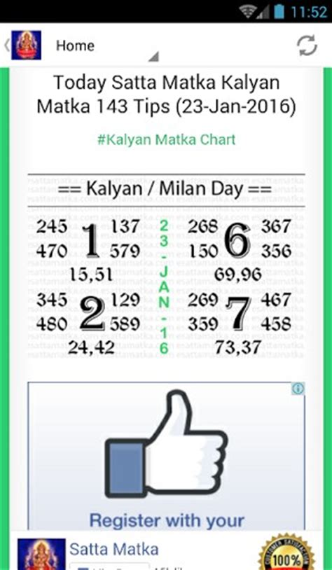 satta matka lucky number chart download satta matka for android appszoom