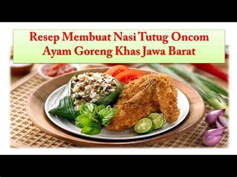 cara membuat nasi goreng tutug oncom resep membuat nasi tutug oncom ayam goreng khas jawa barat