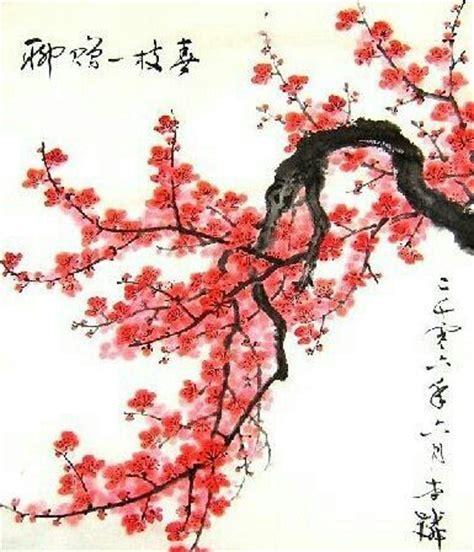 new year cherry blossom meaning fleurs de cerisier japonais and fleurs on