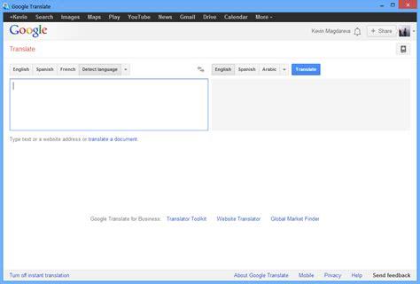 membuat website aplikasi setikom membuat website menjadi seperti aplikasi desktop