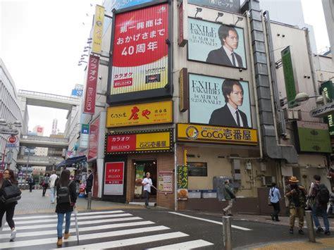 3 Di Jepang 3 tempat karaoke di jepang paling populer artikel jalan jalan ke jepang