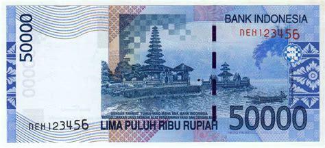 Uang Kuno Lama Rp 50000 I Gusti Ngurah Th20052006 1st situs jual beli uang kuno indonesia no seri cantik fancy number