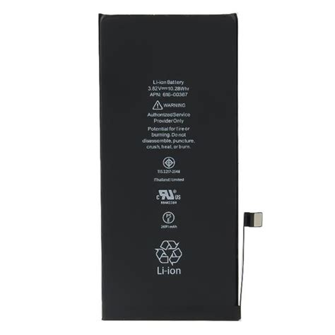 apple iphone   battery apn   mobile parts