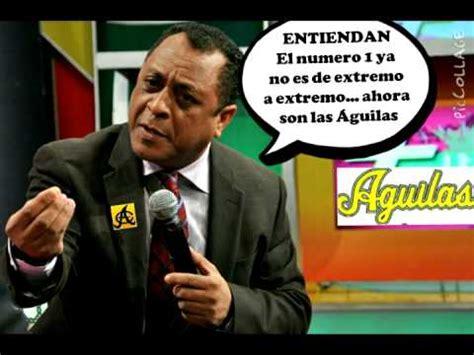 imagenes graciosas licey 193 guilas vs licey 225 guilas ce 243 n pelota dominicana youtube