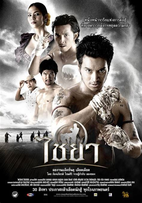 film thailand fighter full movie no idea image game and video entertainment mod db