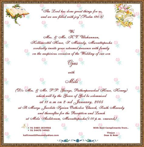Wedding Border Coreldraw by Corel Draw Card Designs Studio Design Gallery Best