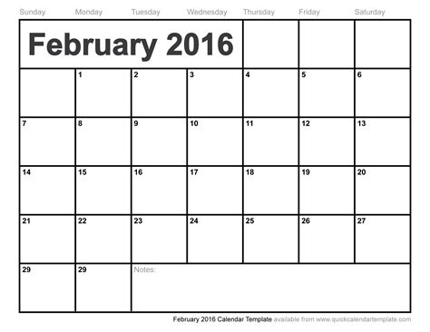 february calendar template feb 2016 calendar printable pdf calendar template 2016