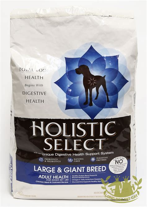 holistic select large breed puppy holistic select large and breed food
