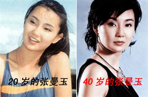 film vir cina 90an 10 chinese female celebrities old and young look photos