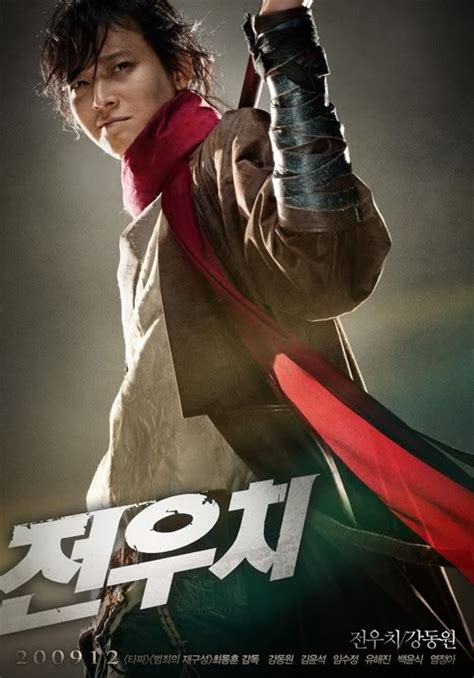 film fantasy korea character posters for fantasy action film jeon woo chi