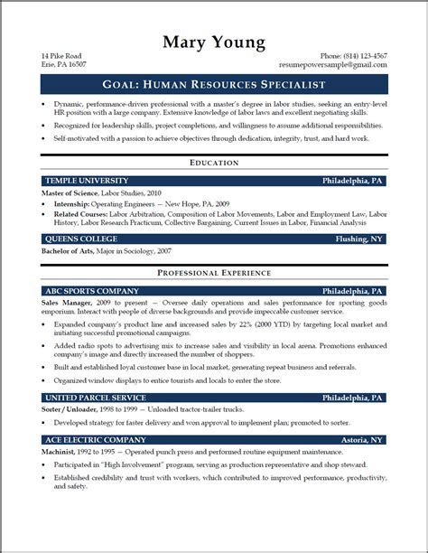 entry level hr resume exles hr specialist sle resume resumepower
