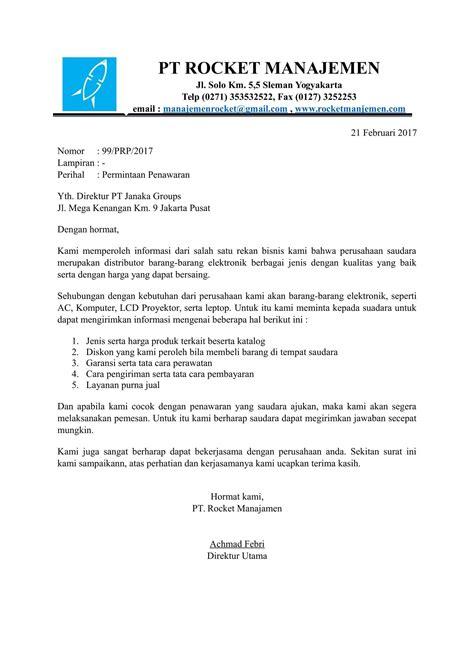Surat Permintaan Perusahaan by Contoh Surat Keluar Yang Dikeluarkan Perusahaan