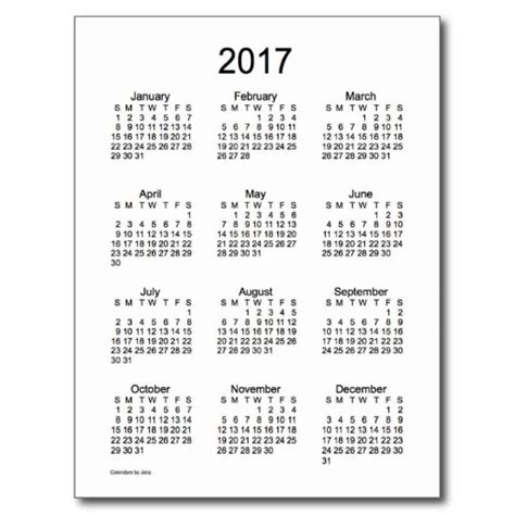 2017 yearly calendar printable canada may 2017 calendar with holidays canada yearly calendar