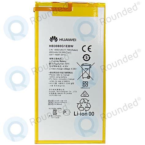 Huawei Mediapad T1 8 0 huawei mediapad t1 8 0 battery hb3080g1ebc 4800mah