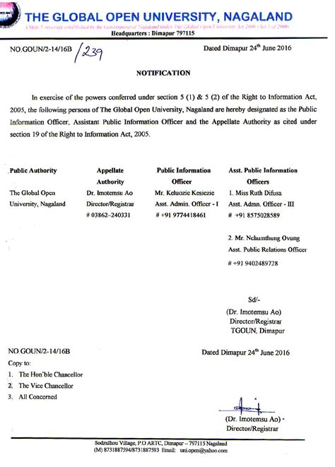 Punjab College Letterhead The Global Open Nagaland