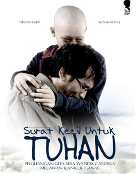 download film indonesia lagu untuk tuhan friends of reading download free book library online