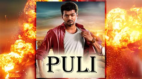 puli film one day collection 2nd weekend puli movie 8th 9th 10th day box office