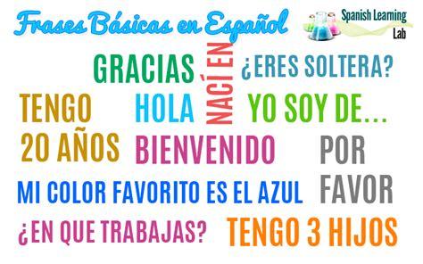 frases gracias en espanol www imagenesmy