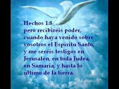 imagenes buenos dias espiritu santo buenos dias espiritu santo oracion de la ma 241 ana youtube