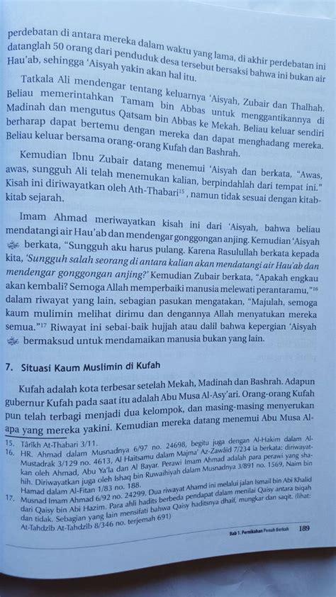 Ummul Mukminin Khadijah buku ummul mukminin aisyah potret wanita mulia sepanjang masa