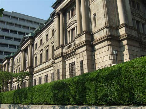 banca centrale giapponese una banca centrale pu 242 comprare azioni il caso