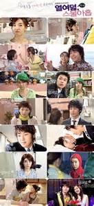 film drama korea 18 vs 29 18 vs 29 열여덟 스물아홉 korean drama picture hancinema