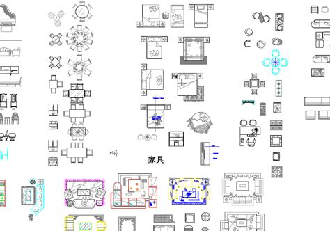2d Blueprint Software Free furniture classic in autocad drawing bibliocad