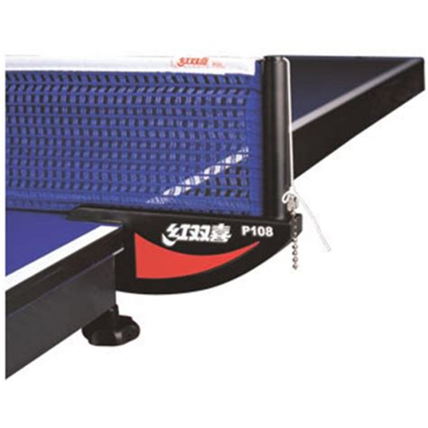 net and post sets dhs p108 table tennis net and post set