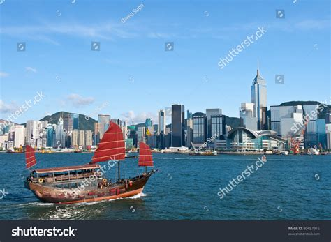 sailing boat victoria sailing boat in victoria harbor hong kong stock photo