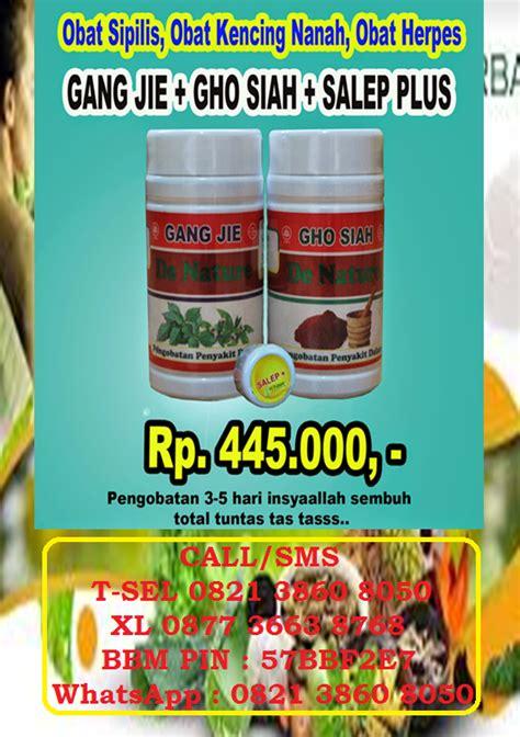 Obat Jantung Herbal Denature Indonesia nyeri dan perih waktu berkemih disertai keluar nanah pengobatan secara alami