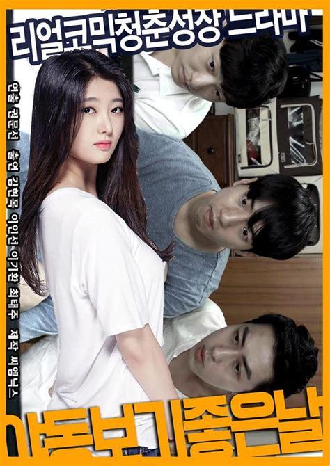 film semi china 18 hot 2016 good day for sexy video 2016 nonton streaming bokep