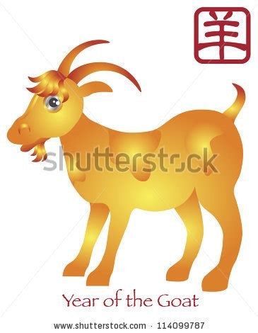 new year 2013 goat horoscope rooster new year 2017 cockerel stock vector
