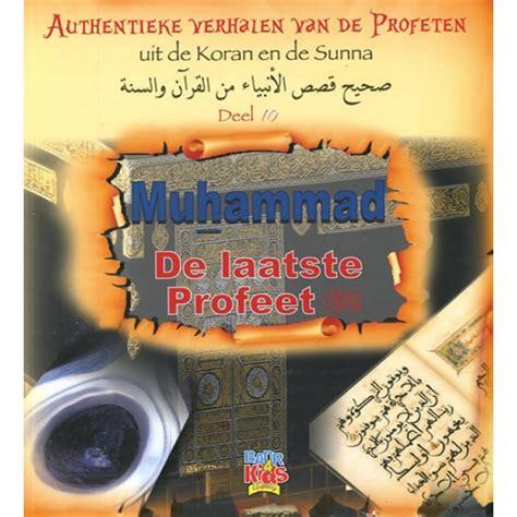 Parfum Al Haramain Badar Ecer 3ml authentieke verhalen de profeten uit de koran en de