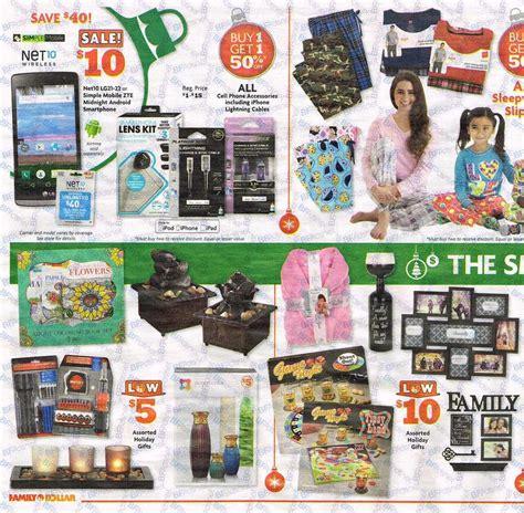 family dollar new coupons home decor savings ftm family dollar black friday ad 2016