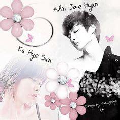 tattoo goo romania 1000 images about ahn jae hyun goo hye sun on pinterest