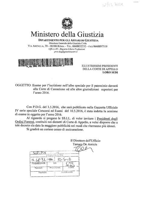 corte d appello di roma ufficio esame avvocato esame per l iscrizione nell albo speciale per il