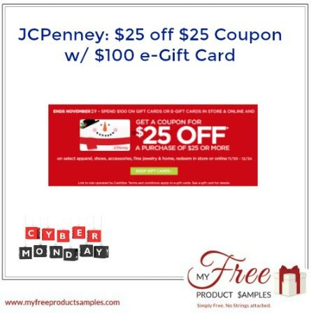 Jcpenney Gift Card Discount - jcpenney 25 off 25 coupon w 100 e gift card myfreeproductsles com