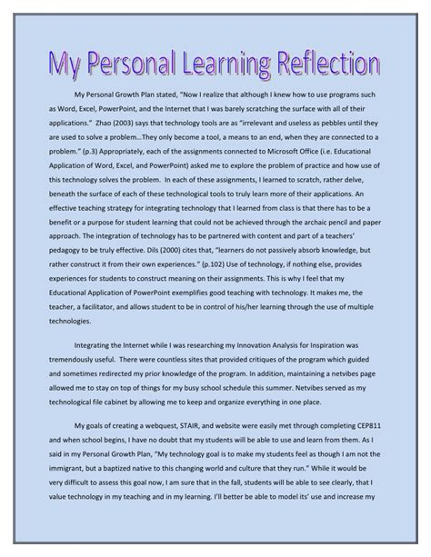 personal development portfolio template personal learning reflection