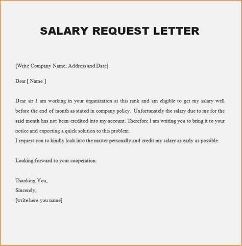 Request Letter Format For Advance Salary request letter for salary advance format thepizzashop co