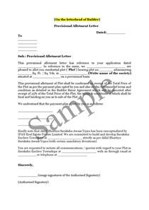 allotment letter format sle provisional allotment letter by absay india