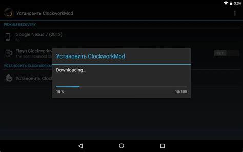 clockworkmod recovery apk free clockworkmod recovery 3 0 0 5 скачать apk