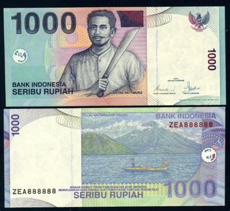 Uang Kuno Uang Lama Asli 10000 Rupiah Tjut Njak Dhien 1998 uang kuno 2000 2008