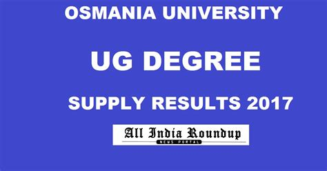 Ou Mba 1st Sem Results 2017 Manabadi by Released Ou Degree Supply Results October 2017 Osmania