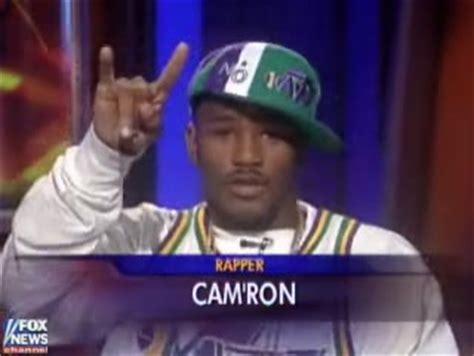 Camron You Mad Meme - youtube hof best talk show interviews