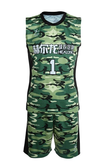 jersey design basketball camouflage healong customized grandad collar sublimated camo